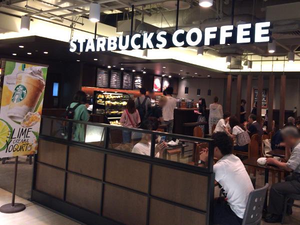スターバックスコーヒー 天王寺MIO店