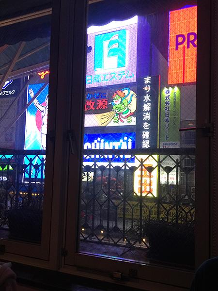 モーべギャルソン 窓からの夜景