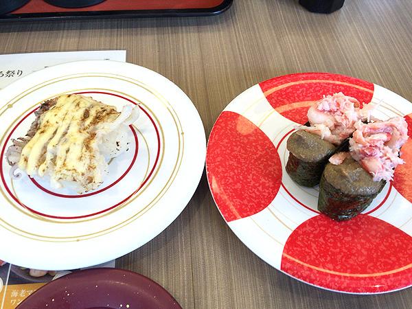 マリンポリス天満駅前店 ゲソのマヨネーズ カニ味噌
