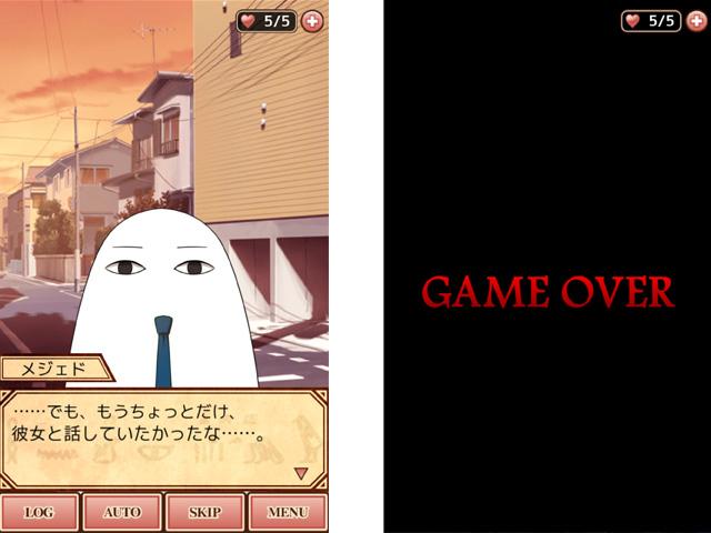 まさかのゲームオーバー
