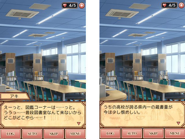 南衣瑠(ナイル)高校 図書館