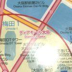 大阪 梅田 ディアモール