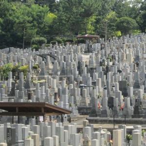 霊園 墓地